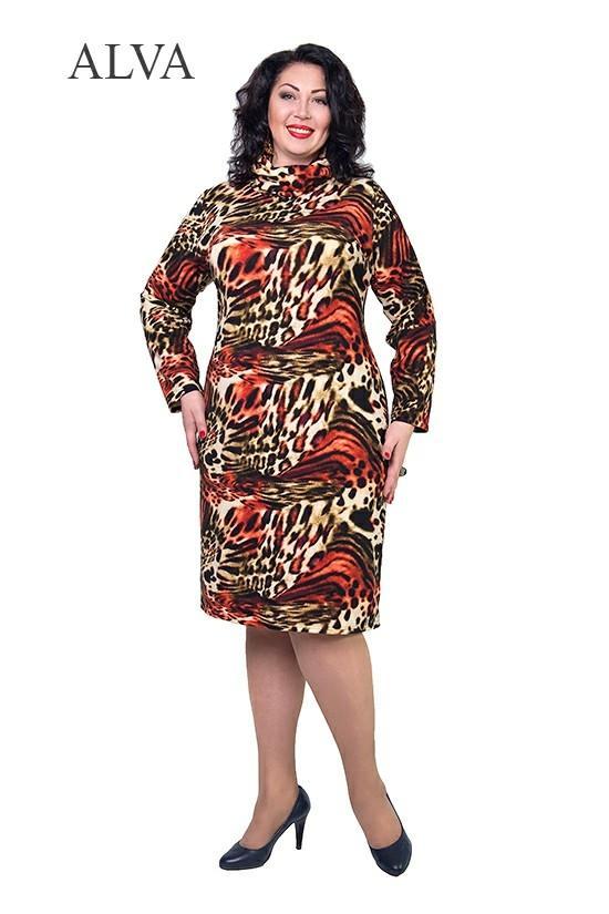 Платье Регина-ангора