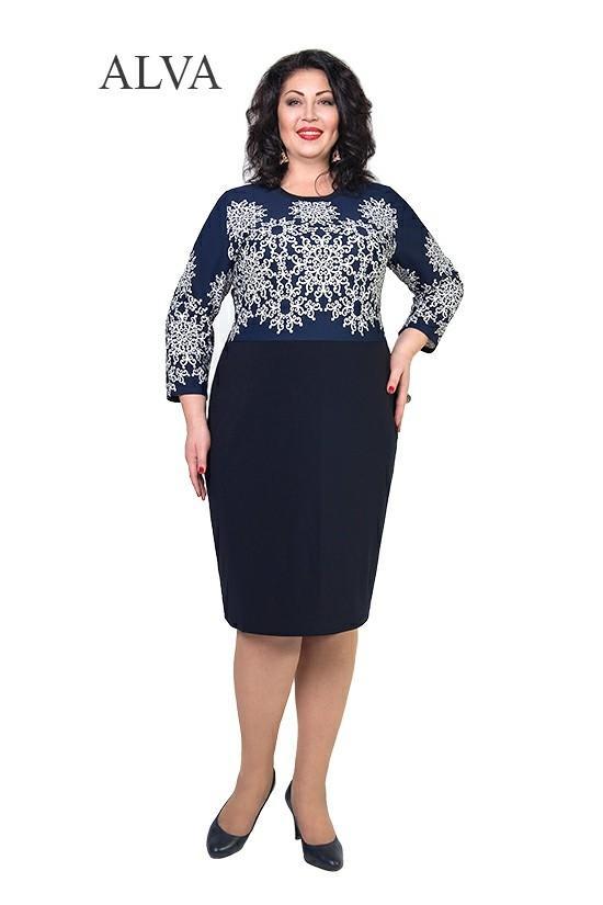 Платье Регина 3