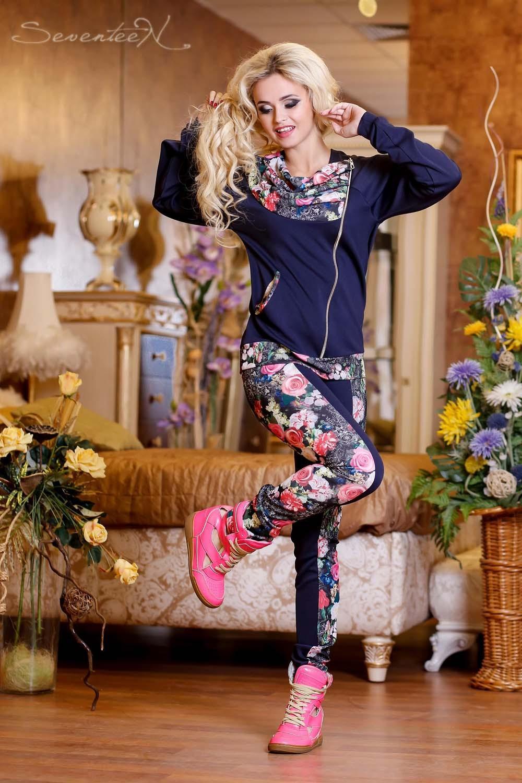 Купить костюм женский стильный украина нарядные женские кожаные куртки 64 х размеров
