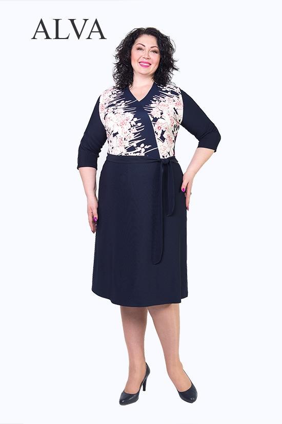 Платье Любава